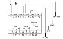 схема подключения PZ 830