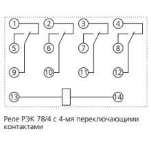схема РЭК 78/4