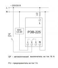 схема РЭВ-225