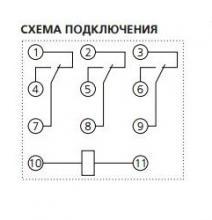 схема контактов РЭК 77/3