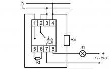 схема RT820M