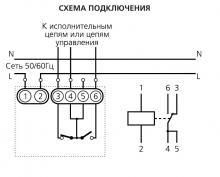 схема подключения реле тока РТ-02Н