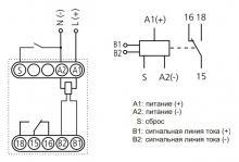 схема РТД-21М1