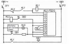 схема РТД-12