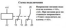 схема подключения контактов рво п3 08