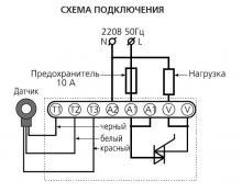 схема термореле ТР-35М