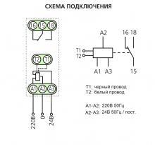 схема ТР-37М