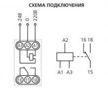 схема контактов реле вл 33м1