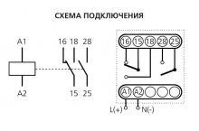 схема реле ВЛ-32М1