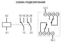 схема подключения реле вл 5u
