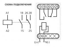схема контактов вл 55м1