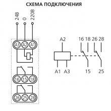 схема подключения реле ВЛ 61М