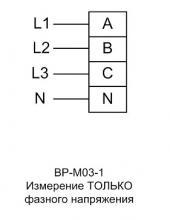 схема ВР-М03-1