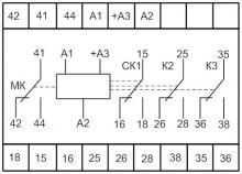 схема рв3 141