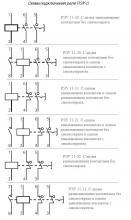 схемы реле РЭУ-11