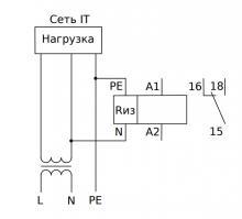 схема сигнализатора тревог СТ-02М
