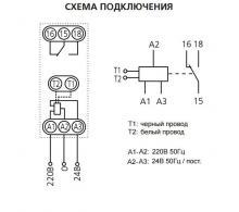 схема реле ТР-77М