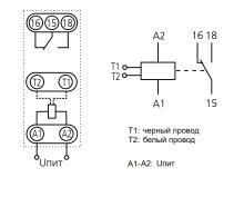 схема ТР-79М