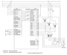 схема подключения УБЗ-302