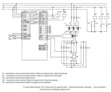 схема подключения УБЗ-302 для двигателя с переключением звезда-треугольник с контролем изоляции