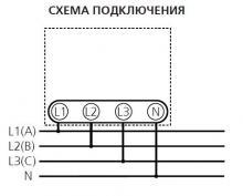 схема ви 03м