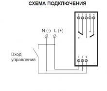 схема вл-4u