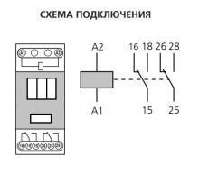 схема подключения ВЛ-6-III М1