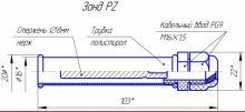 габариты датчика для реле уровня серии PZ