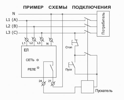 схема подключения реле серии ЕЛ