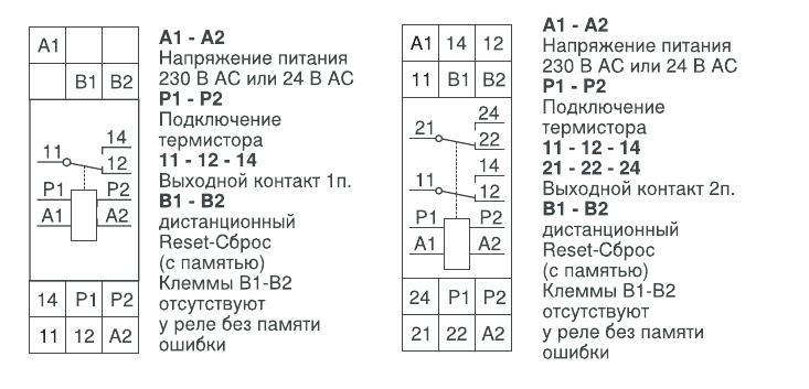 Схема для подключение термистора